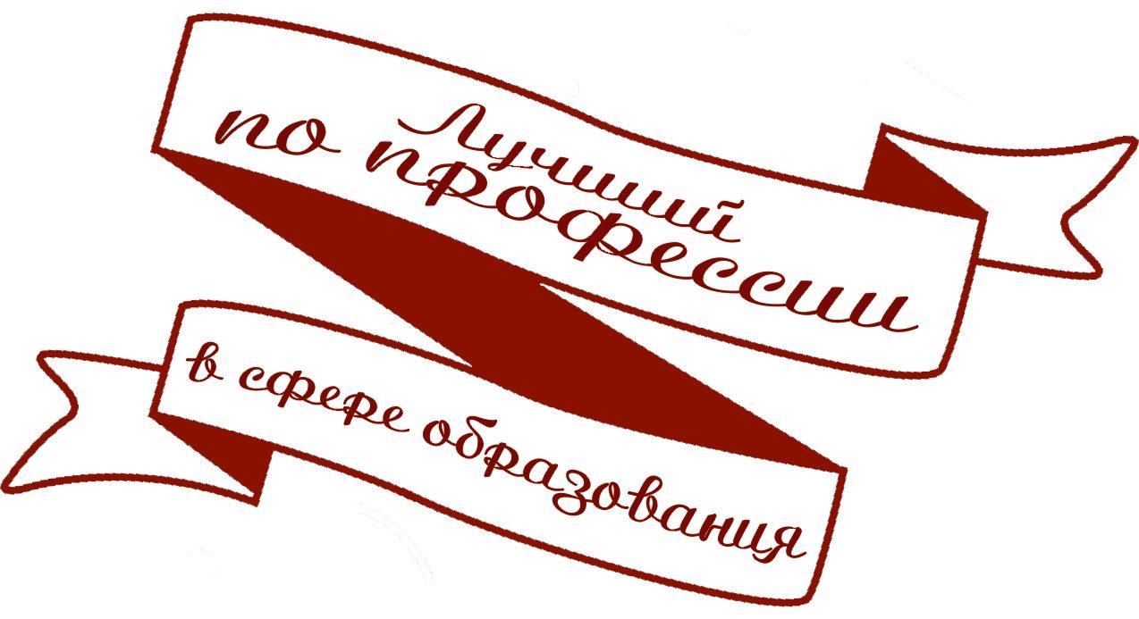 lpp-2017-logo